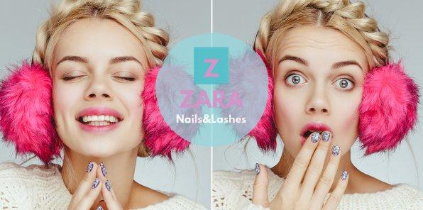 Скидки до 89% на ногтевой сервис в ZARA Nails&Lashes