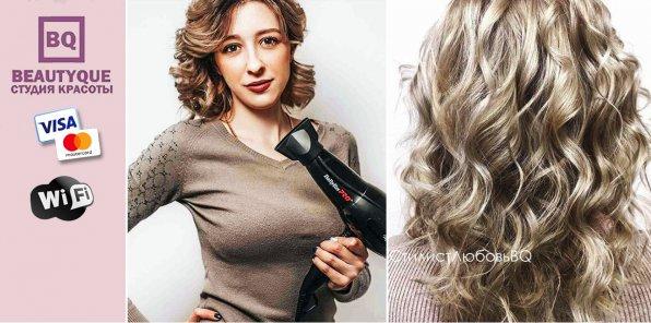 Скидки до 62% на услуги для волос от топ-стилиста на Курской