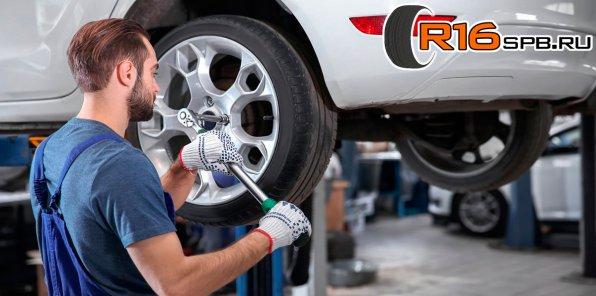 Скидки до 62% на балансировку, ремонт боковых порезов и шиномонтаж