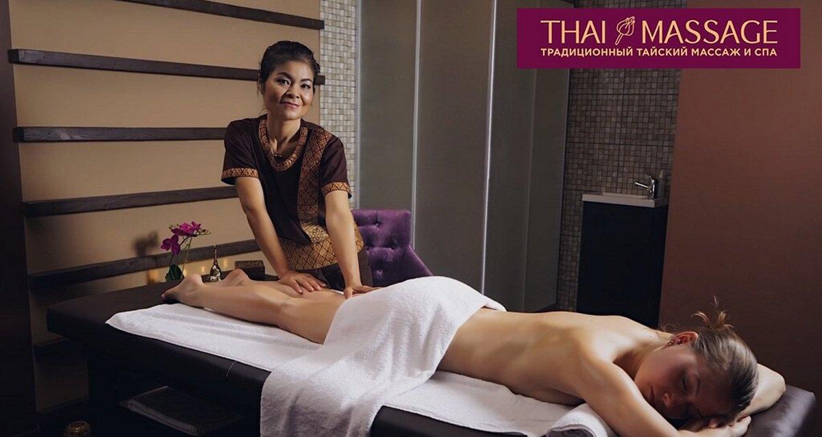 Тайский массаж видео девушке индивидуалка борисово