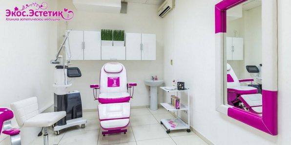 Скидки до 86% на услуги клиники «Экос-Эстетик»