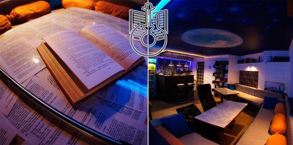 Скидка 50% на все меню в клубе «Книги и Дым»