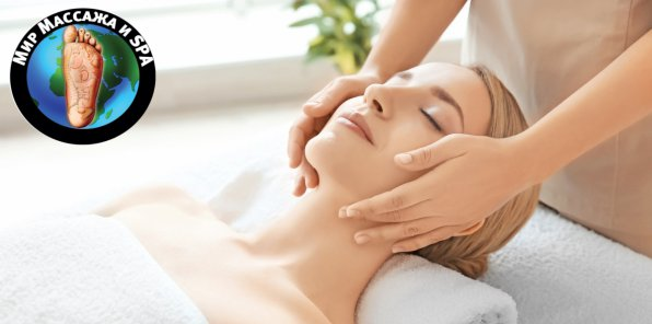 Скидки до 54% на услуги для кожи лица