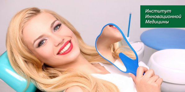 Скидки до 80% на стоматологию на Краснопресненской
