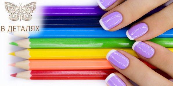 Скидки до 64% на ногтевой сервис в центре «В Деталях»