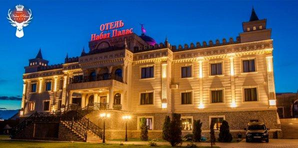 Скидка 50% в отеле Nabat Palace 5*