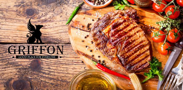 Скидка 50% на меню и напитки в рестобаре GRIFFON