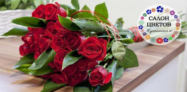 Скидки до 74% на розы + упаковка в подарок