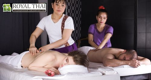 Скидки до 50% от SPA-салона ROYAL THAI на Невском