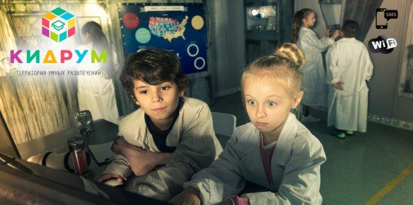 Скидки до 50% на квесты и научные шоу в ТРК «Великан Парк»