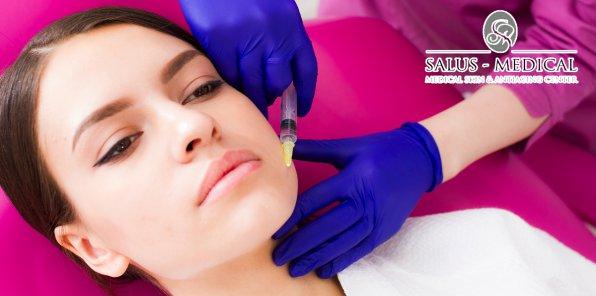 Скидки до 70% на косметологию в клинике S-Medical