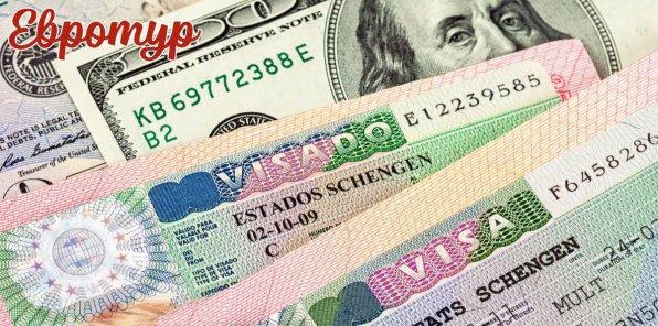 1690 р. за шенгенскую визу + страховка + фото