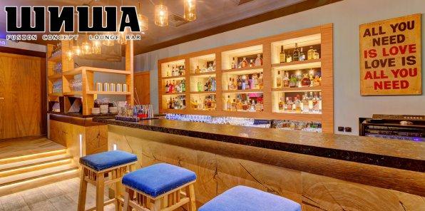 Скидка 30% на меню кухни и бара в ресторане «Шиша»