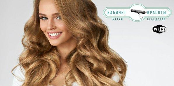 Скидки до 68% на услуги для волос