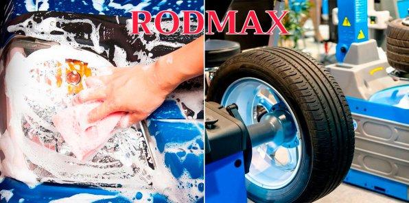 Скидки до 73% на автомойку, химчистку и шиномонтаж