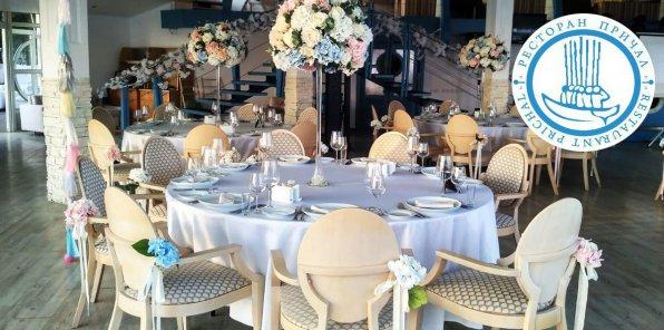 Скидка 50% на все в ресторане «Причал» в Комарово