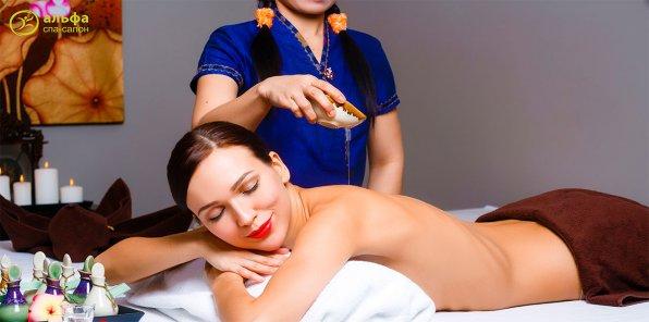 Скидки до 100% на массаж и SPA в салоне «Альфа»