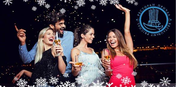 Скидки до 50% на новогоднюю ночь в ресторане «Причал»