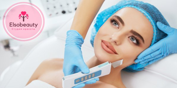 Скидки до 52% на косметологию в салоне красоты Elsobeauty