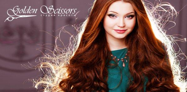 Скидки до 85% на услуги для волос на Белорусской