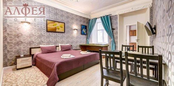 Скидки до 52% на проживание в мини-отеле «Алфея»