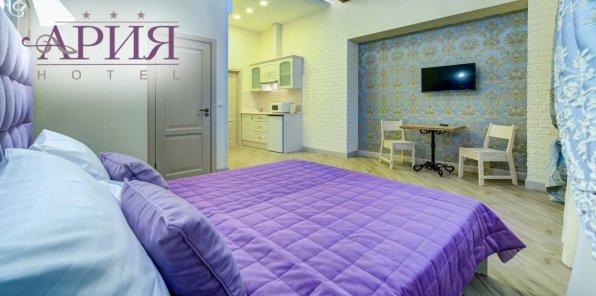 Скидки до 52% на проживание в отеле «Ария» у м. Чернышевская