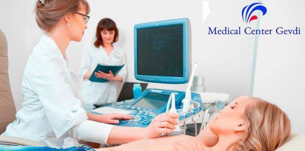 Скидки до 78% от медицинского центра «Гевди»