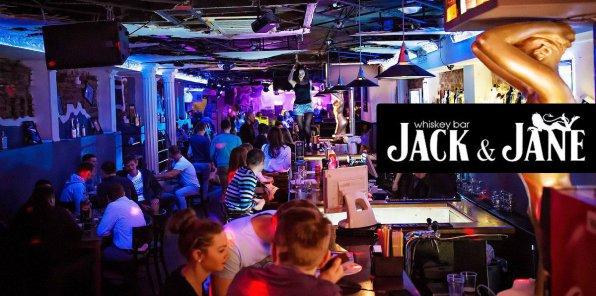 Скидка 40% на все в баре Jack&Jane