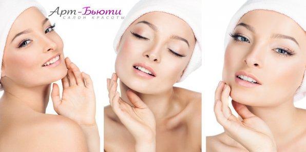 Скидки до 82% на косметологию в салоне красоты «Арт-Бьюти»