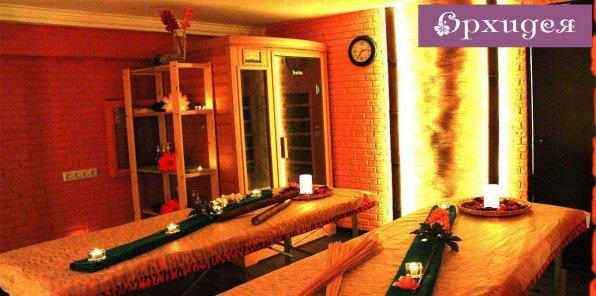 Скидки до 50% на девичники в SPA-салоне «Орхидея»