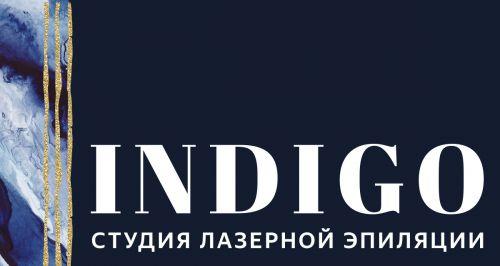 Скидки до 100% на лазерную эпиляцию в студии INDIGO