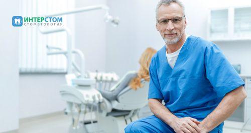 Скидки до 50% на услуги в стоматологии «Интерстом»