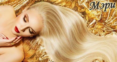 Скидки до 50% на услуги для волос, 2 мин. от м. Озерки