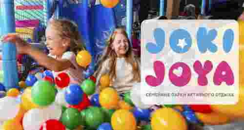 Скидки до 40% на развлечения в парках Joki Joya. 9 адресов!