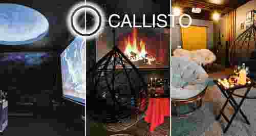 Скидка 30% на аренду кинопространства Callisto