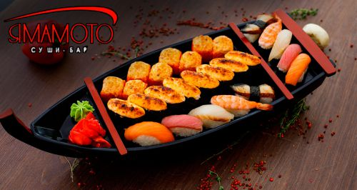 Ресторан японской кухни YAMAMOTO