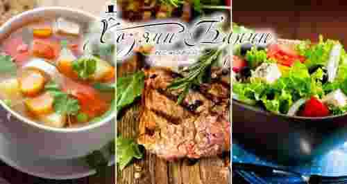 Скидка 50% на меню и напитки в ресторане «Хозяин-Барин»