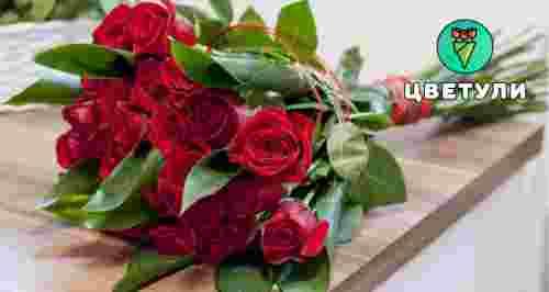 Скидки до 77% на букеты роз, тюльпаны + упаковка в подарок*