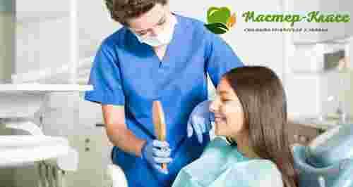 Скидка до 79% на имплантацию и брекет-системы в стоматологии «Мастер-класс»