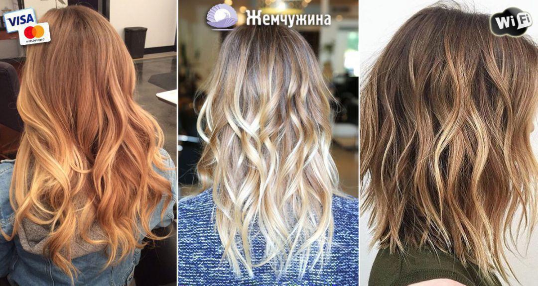 Скидки до 100% на услуги для волос в студии «Жемчужина»