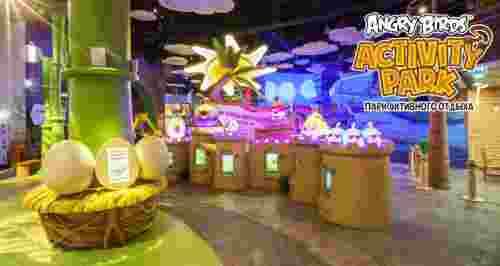 300 р. за детский билет в Angry Birds Activity Park