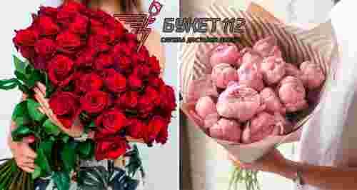 От 47 р. за розы от компании «Букет «112»