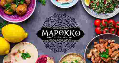 Скидка 50% на все меню в ресторане «Марокко»