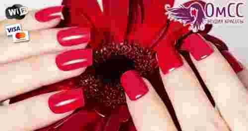 Скидки до 85% на услуги ногтевого сервиса в студии красоты «ОмСС»
