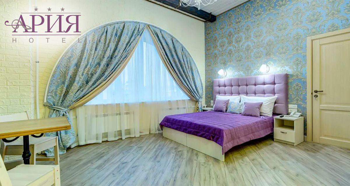 Скидка 50% в гостевых комнатах «Ария» у м. Чернышевская