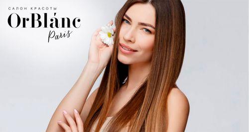 Салон красоты Or Blanc