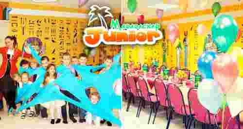 Скидка 50% на день рождения в центре «Мадагаскар Junior»