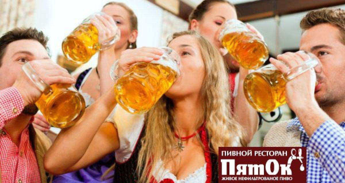 "Пивной ресторан ""ПятОк""!"