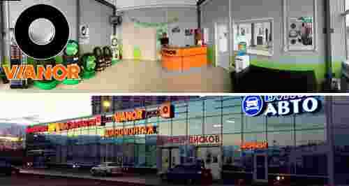 Скидки до 50% от сети шинных центров VIANOR