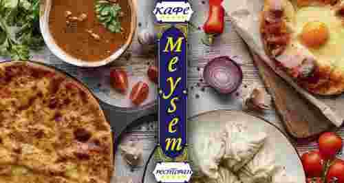 Скидка 50% на напитки и меню в кафе Meysem